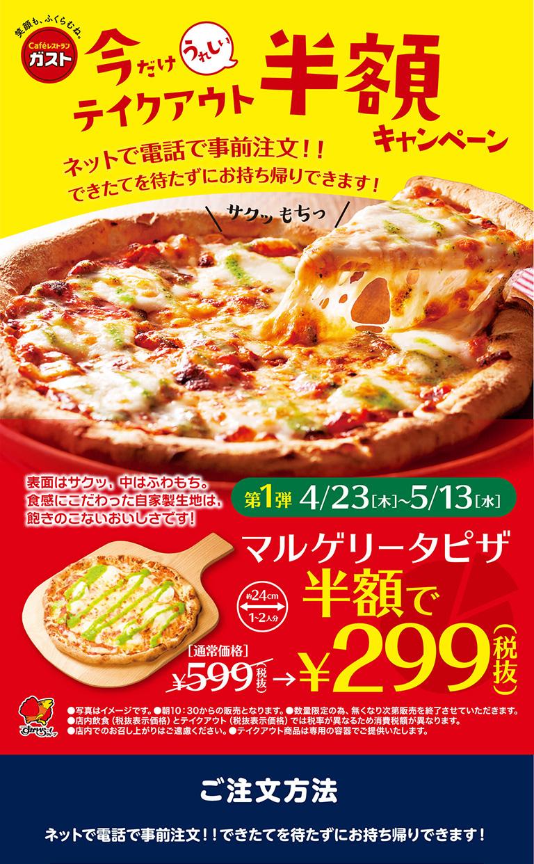 www.skylark.co.jp