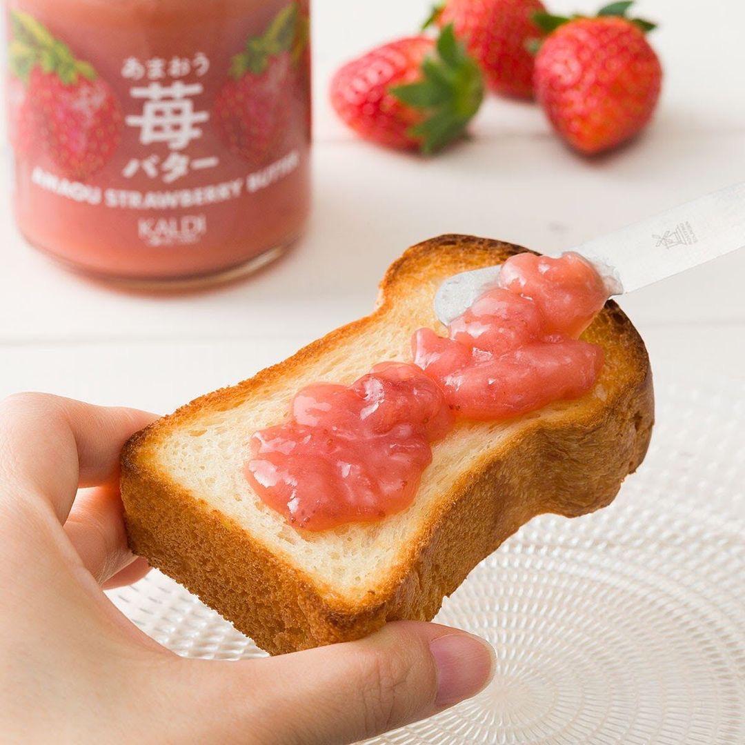 """""""食パンに塗る""""だけで美味しいカルディの名品♡SNSで話題のパンのお供5選!"""