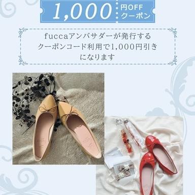 fuccajapan.jp