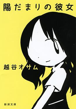 www.shinchosha.co.jp