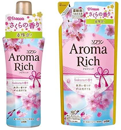 ソフランアロマリッチ 春限定 さくらの香り 本体400ml+つめかえ400ml セット