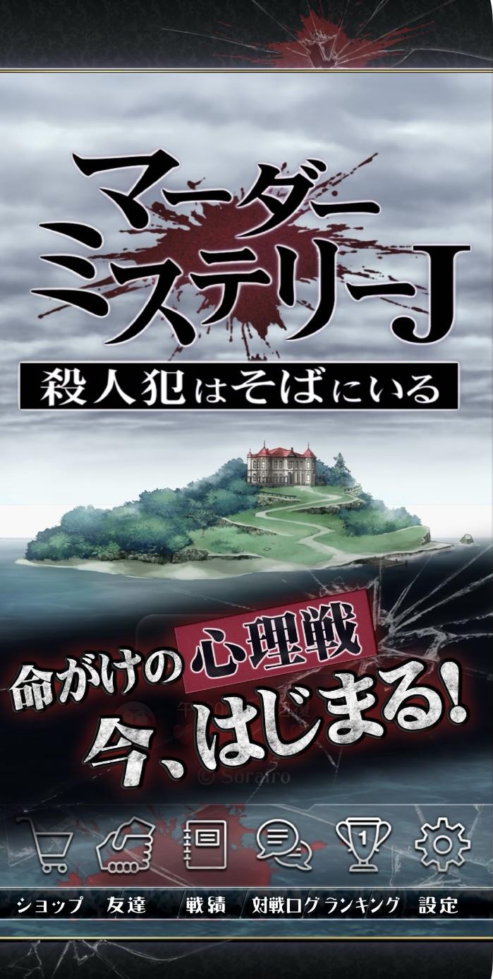 www.sorairo.jp