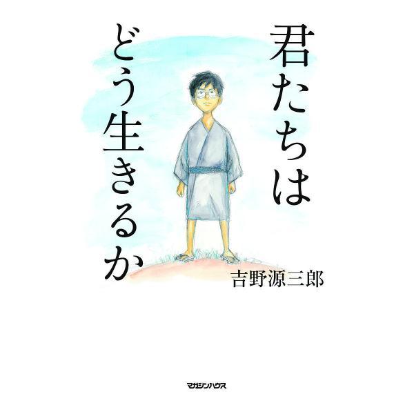 www.iwanami.co.jp