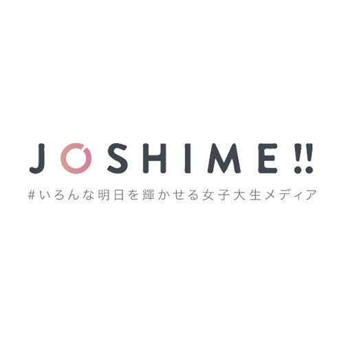 JOSHIME!!ライター