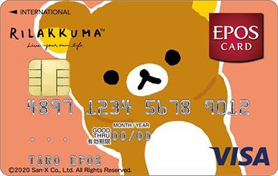 www.eposcard.co.jp
