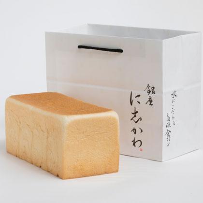 www.ginza-nishikawa.co.jp