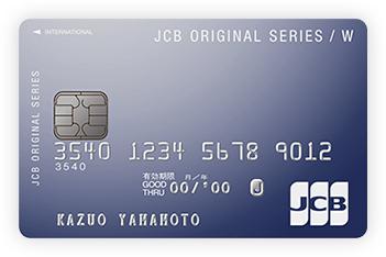 www.jcb.co.jp