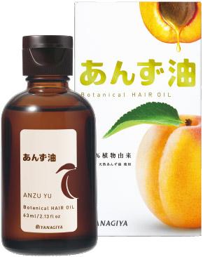 www.anzu-oil.com