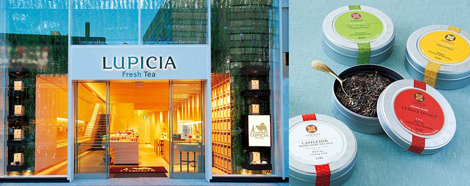 www.lupicia.com