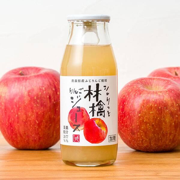 シャリっと林檎ジュース