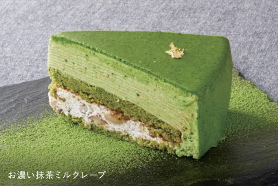 saryo-suisen.com