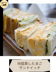 www.jigoku-prin.com
