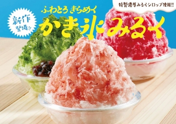 www.joyfull.co.jp