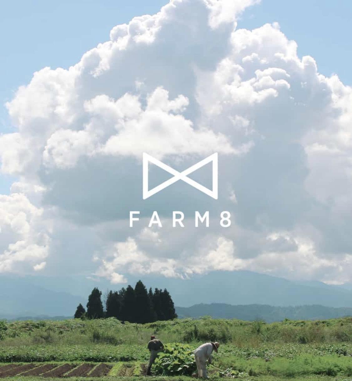 farm8.jp