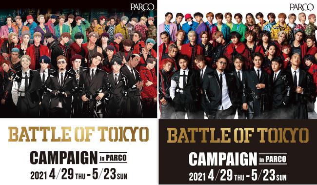 prtimes.jp