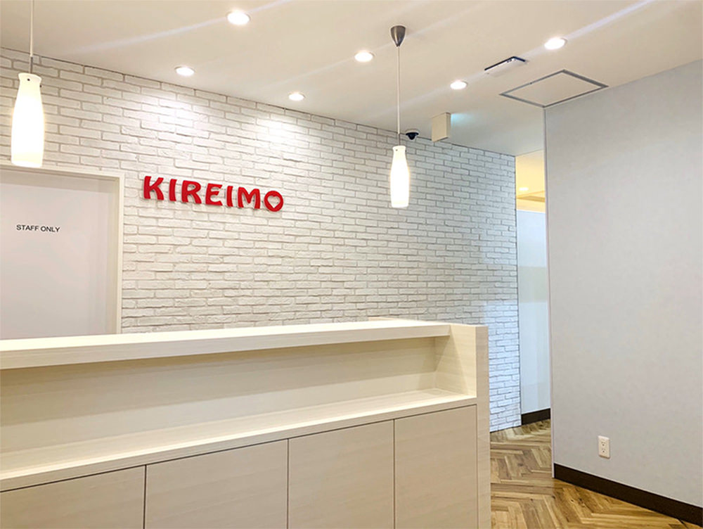 kireimo.jp