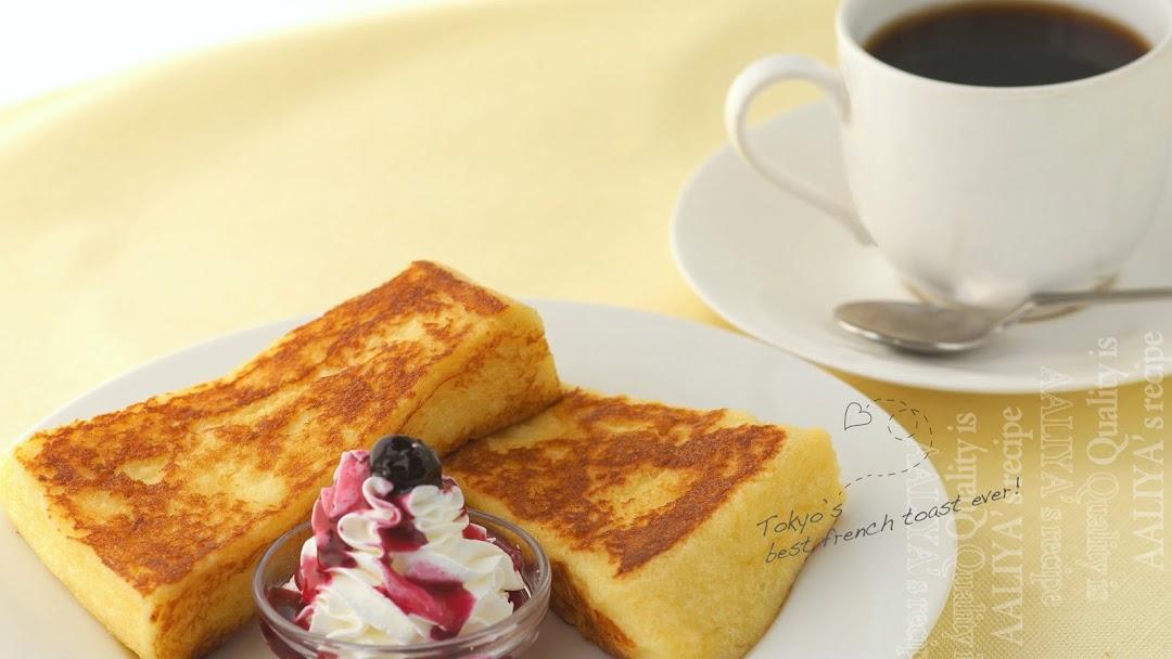 cafe-aaliya.business.site