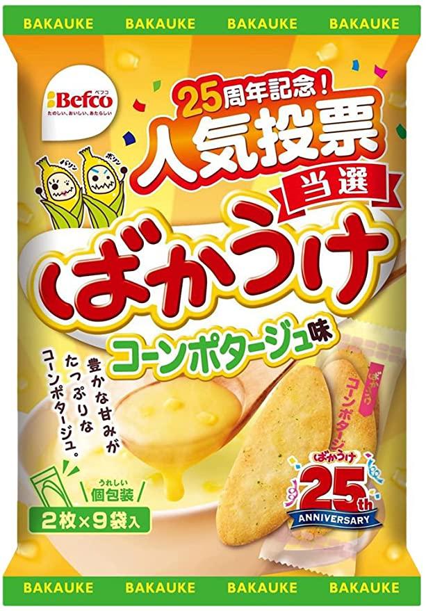 www.befco.jp