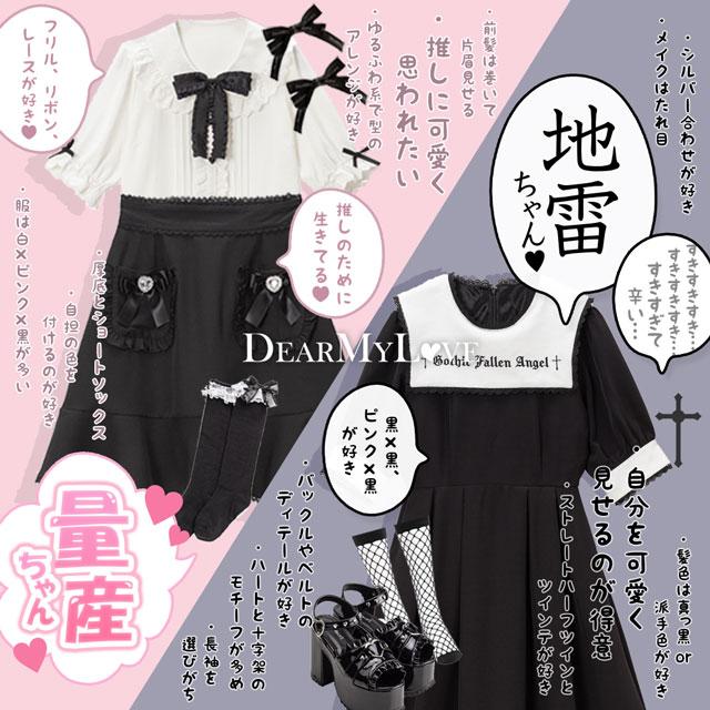 dreamvs.jp