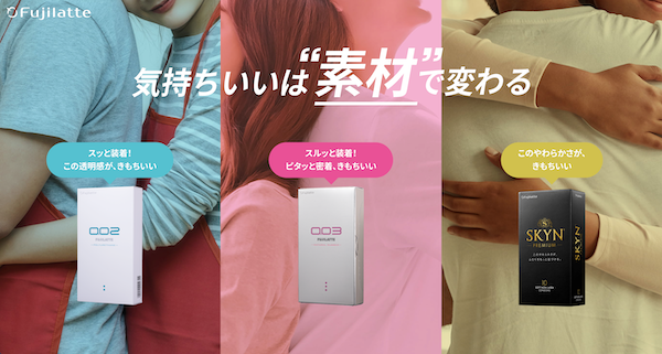 www.fujilatex-healthcare.jp