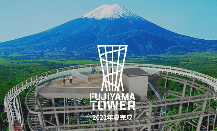 www.fujiq.jp