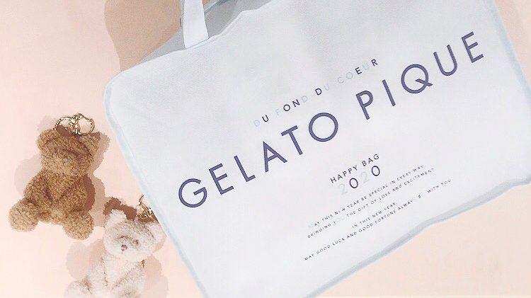 【2020福袋】大人気のジェラピケ福袋が今年も豪華すぎ♡気になるネタバレをご紹介!