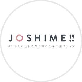 JOSHIME!!